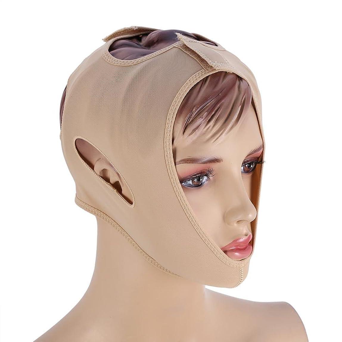 もう一度キャンペーンモットーフェイスベルト 額、顎下、頬リフトアップ 小顔 美顔 頬のたるみ 引き上げマスク便利 伸縮性 繊維 (L码)