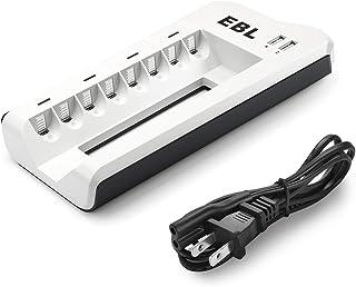 安くて良いEBLバッテリー充電器8スロット..買う