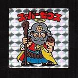 旧ビックリマン シール チョコ版 第1弾 ヘッド スーパーゼウス(裏:クリーム色)