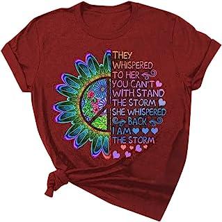 قمصان صيفية للنساء، تيشيرت صيفي كلاسيكي مناسب لزهرة عباد الشمس بأكمام قصيرة ورقبة مستديرة وأكمام قصيرة