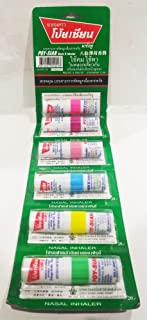 Best Poysian Mark II Menthol Nasal Inhaler From Thailand (Pack of 6) by Poy Sian Review