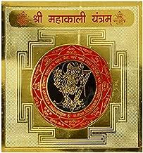 Divya Mantra Sri Chakra Sacred Hindu Geometry Yantram Ancient Vedic Tantra Scriptures Sree Goddess Maha Kali Puja Yantra for Pooja, Meditation, Prayer, Temple, Office, Business, Home/Wall Decor