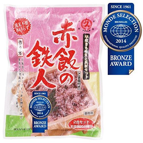 ダイキュウ 赤飯の鉄人 2合セット(お茶碗約4杯分)×10袋