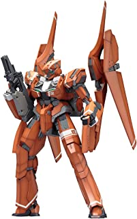 Arudonoa zero KG-6 Sureipuniru NON scale plastic model