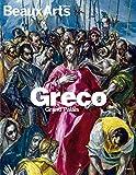 Greco - Grand Palais