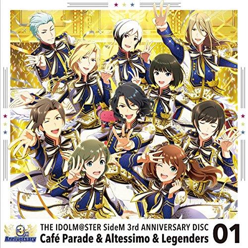 ゲーム 『アイドルマスター SideM』THE IDOLM@STER SideM 3rd ANNIVERSARY DISC 01 (特典なし)