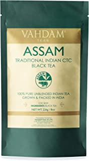Vahdam Premium Organic Assam Black Tea & English Breakfast CTC Tea| Full Bodied, Bold, Magnificent & Delicious| Perfect for Kombucha, Iced Tea & Irish Breakfast Tea (8 Ounces, 226 grams, Bulk Pack)