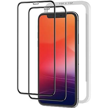 2枚セット NIMASO ガラスフィルム iPhone11 Pro Max/XS Max 用 全面保護フィルム ガイド枠付き