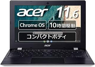 【Amazon.co.jp 限定】日本エイサー Google Chromebook Acer ノートパソコン CB311-9H-A14P 11.6インチ 日本語キーボード Celeron N4020 4GBメモリ 64GB eMMC