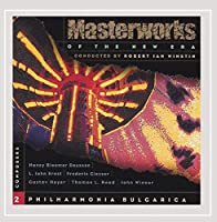 Masterworks of the New Era 2