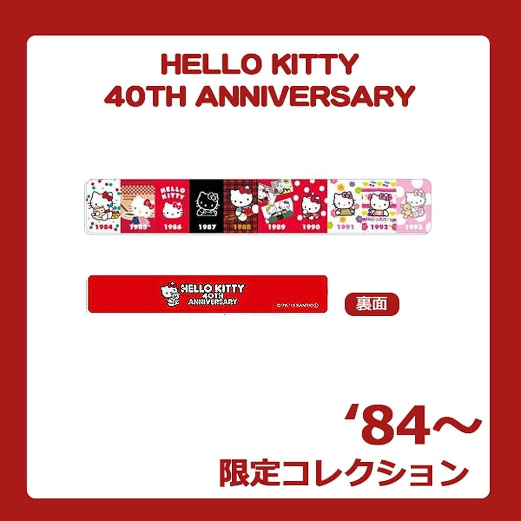 心理的に麺責任ハローキティ40周年記念 KTネイルシャイナー'84~ KT71983