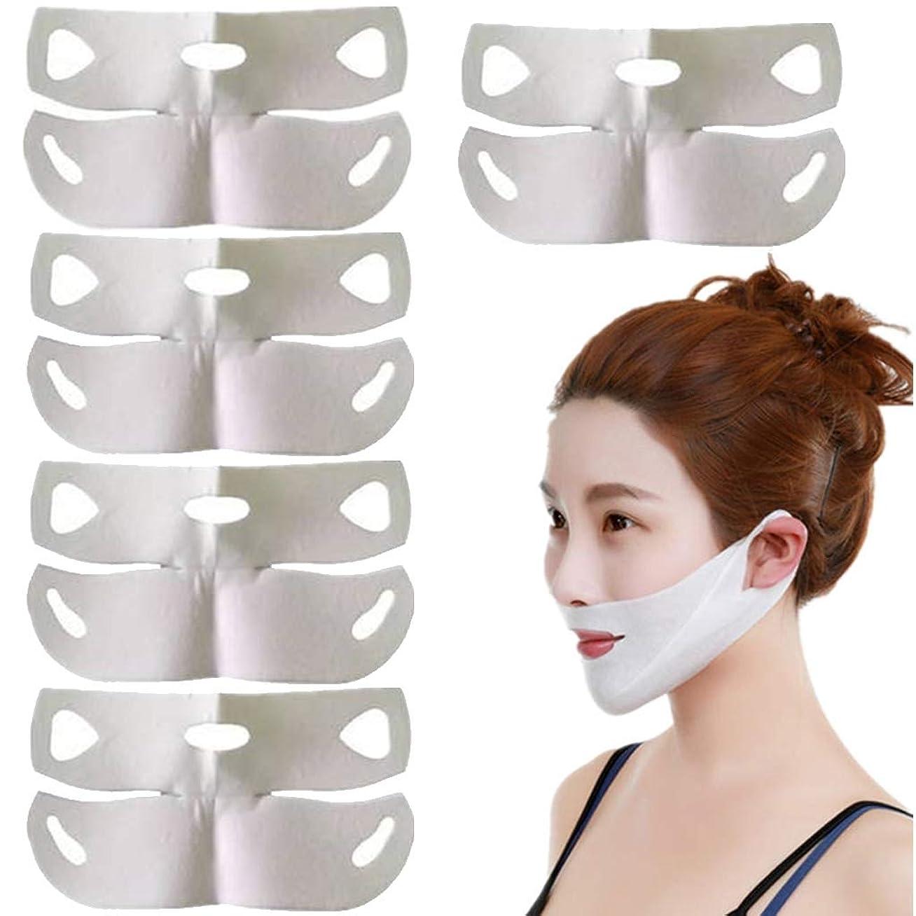 ネコフェザートレイルTumao 小顔 リフトアップ フェイスマスク リフトアップマスク 5枚 小顔 矯正 小顔 ベルト 顔痩せ フェイスパック フェイスベルト 耳かけ 小顔効果 顎ライン 取り戻す レディース メンズ