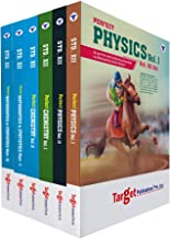 Std 12 Books - Physics, Chemistry and Maths | PCM | Science | Perfect Notes | HSC Maharashtra State Board | Based on Std 12th 2020 Syllabus | Set of 6 Books