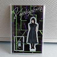 ラストライブ 欅坂46 幸坂茉里乃 アクリルスタンド 櫻坂46 カード