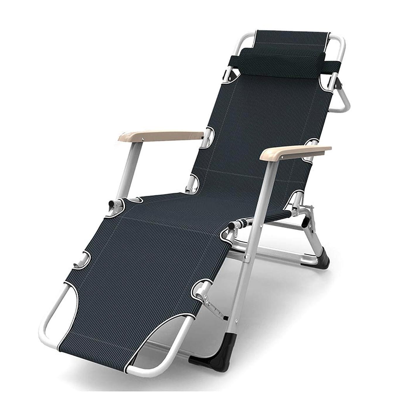 はっきりと恩恵焦げ折りたたみ椅子 オフィスラウンジチェアオックスフォード布生地バルコニーランチブレイクホーム多機能昼寝ベッド怠惰な椅子バックチェアビーチチェア
