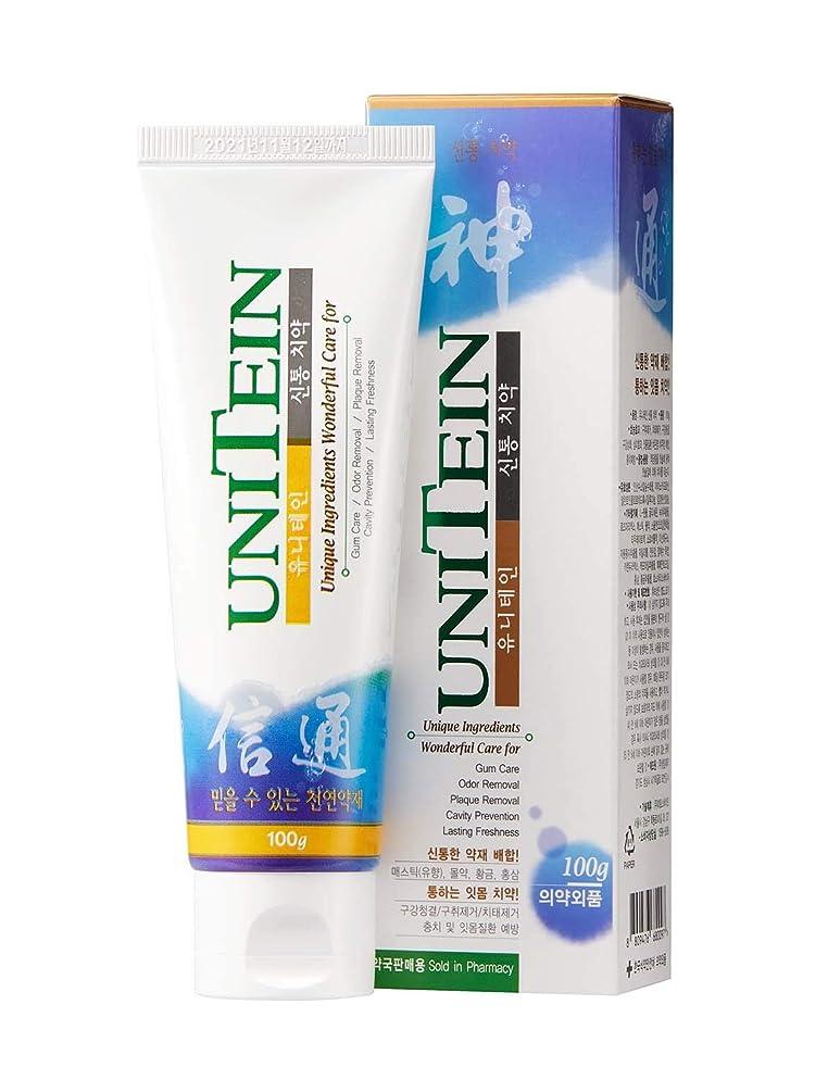 UNITEIN Marvel Toothpaste