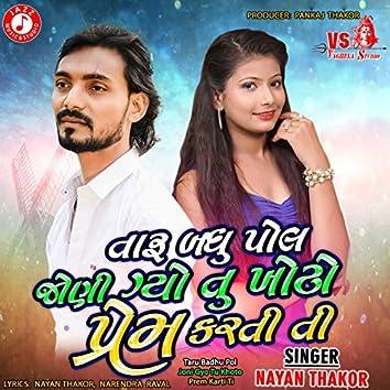 Taru Badhu Pol Joni Gyo Tu Khoto Prem Karti Ti - Single