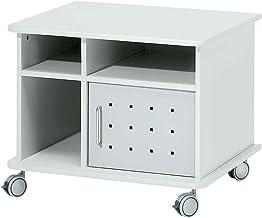 Rocada 4020 - Mueble móvil Multiusos 60x75x60 cm, Gris