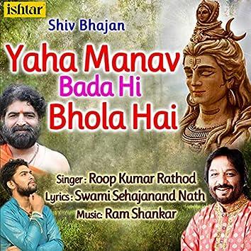 Yaha Manav Bada Hi Bhola Hai