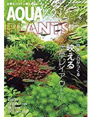 AQUA PLANTS (アクアプランツ) No.18