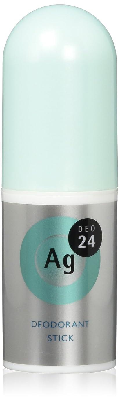 副ミニ温帯エージーデオ24 デオドラントスティックEX ベビーパウダーの香り 20g (医薬部外品)