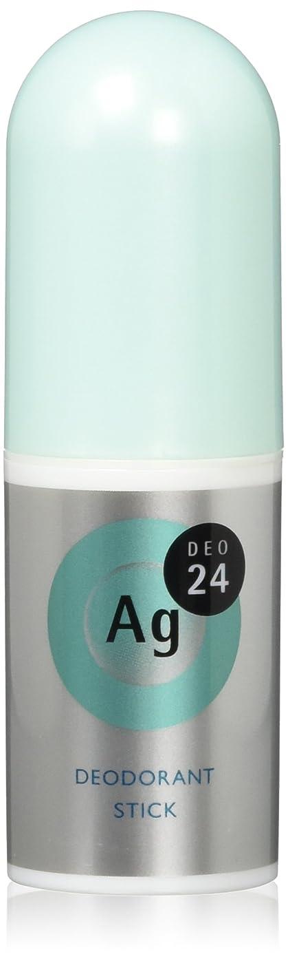 お風呂時計市の中心部エージーデオ24 デオドラントスティックEX ベビーパウダーの香り 20g (医薬部外品)