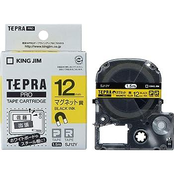 キングジム テープカートリッジ テプラPRO マグネットテープ 12mm 黄 SJ12Y