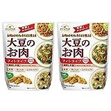 マルコメ 大豆のお肉 フィレタイプ 袋200g