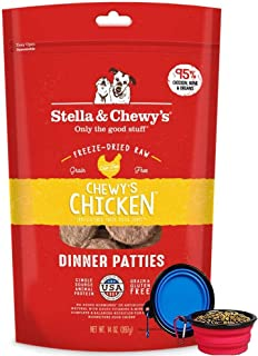 Stella & Chewy's Freeze Dried Dog Food,Snacks 14 oz Bag With Hot Spot Pet Food Bowl - Made in USA