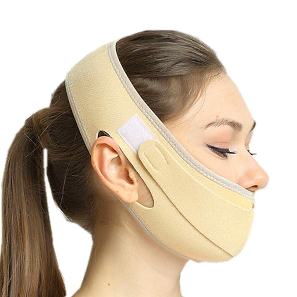 合金残るポゴスティックジャンプ減量マスク二重あごパターン顔マスク小 V 顔包帯