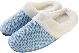 Aerusi Women's Knitted Woven Plush Close Toe Memory Foam Indoor Slip On Clog Slipper Bedroom Indoor House Scuff Shoes