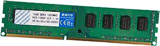 gazechimp 16GB DDR3 PC3-12800 Memória RAM para Placas-mãe AMD 1600MHz Memória Ram para Desktop Memória Ram PC 240 Pinos mó...