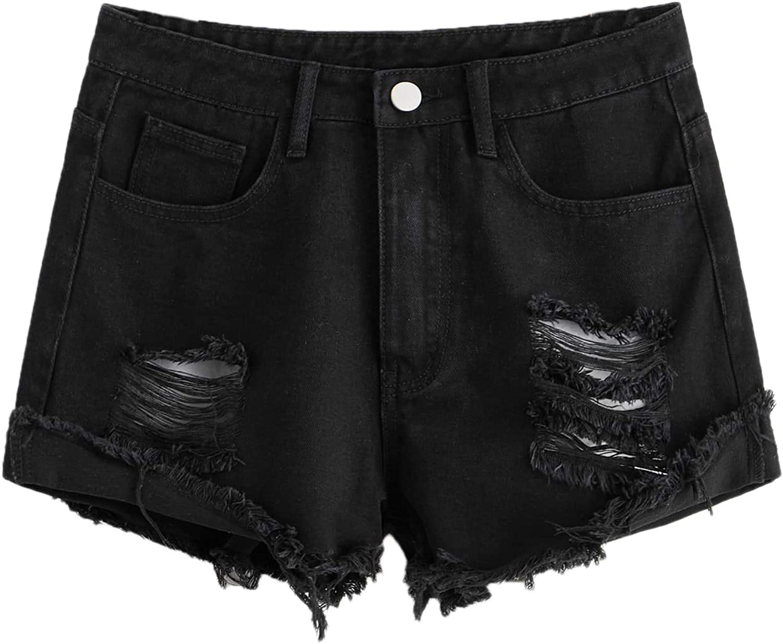 SweatyRocks Women's Summer Denim Shorts Frayed Raw Hem Jeans Shorts