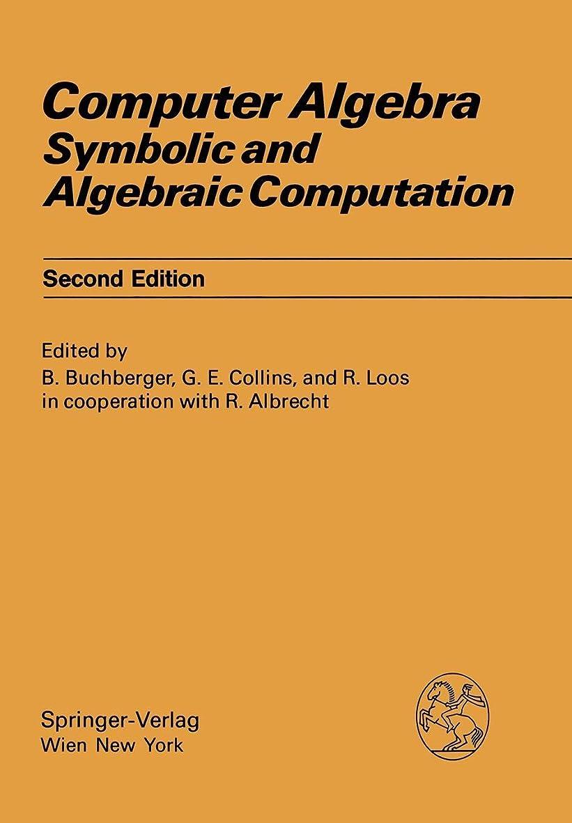 接ぎ木納税者接地Computer Algebra: Symbolic and Algebraic Computation (Computing Supplementa)