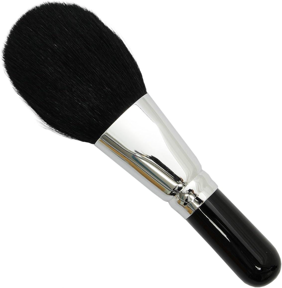 策定するビートばかげている熊野筆 メイクブラシ SRシリーズ フェイスブラシ 山羊毛