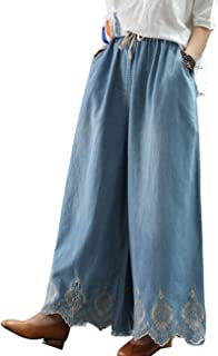 Women Casual Loose Denim Pants Lightweight Embroidery Flare Jeans Sawtooth & Fringed Cuff/Pockets PKP