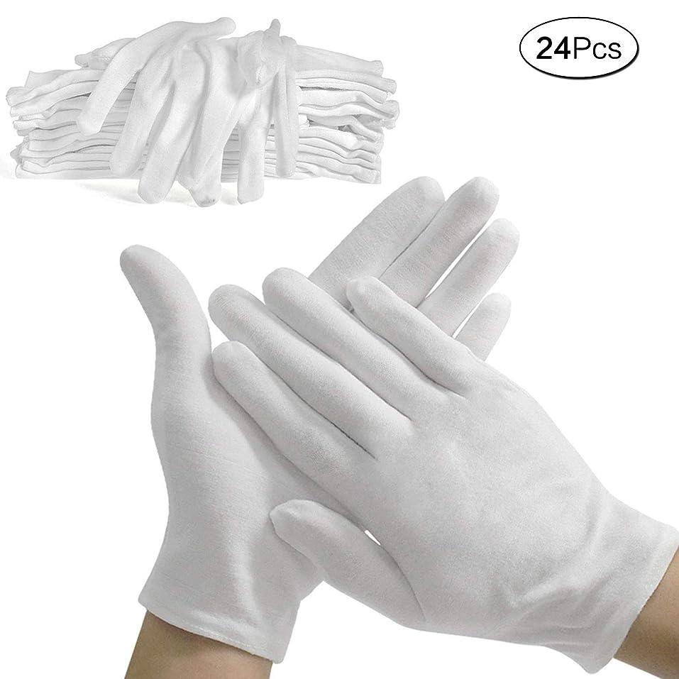 長方形豆座標使い捨て手袋 綿手袋 コットン手袋 純綿100% 薄手 白手袋 メンズ レディース 手荒れ防止 おやすみ 湿疹用 乾燥肌用 保湿用 礼装用 作業用 24PCS(白, L)