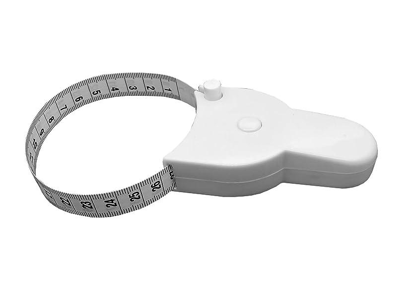 揃えるメドレー愛情【EGG】 一人で腕の太さが測れる オートメジャー 周囲測定 テープ 両面メモリ 単位 CM