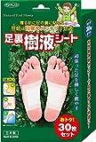 トプラン 目覚めスッキリ 足裏樹液シート(30枚入)