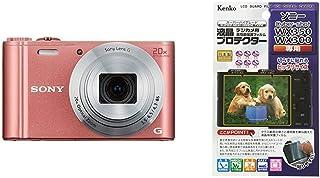 【セット買い】ソニー SONY デジタルカメラ Cyber-shot WX350 光学20倍 ピンク DSC-WX350-P & Kenko 液晶保護フィルム 液晶プロテクター SONY Cyber-shot DSC-WX350/WX300用 ...