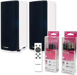 Fun Sounds Performance Stereo コンプリートパッケージ(パフォーマンスステレオ コンプリートパッケージ)【高音質Bluetoothアクティブスピーカー】【Bluetooth&有線対応/USBメモリー/SCMS-T対応】【オーディオケーブル付属】【メーカー保証1年】