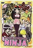 Shinobu, Apprentie Ninja - Intégrale Edition 2010