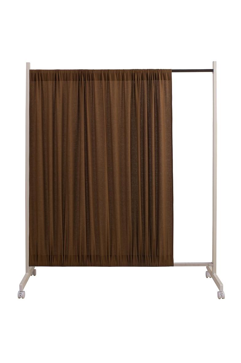 ディーラー奪う追放する間仕切りカーテンパーテーション幅94.5高さ144.5cm ブラウン色