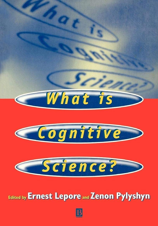 よく話される連隊うぬぼれWhat is Cognitive Science?