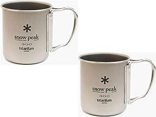 Snow Peak Titanium Single Cup 300-2 Pack