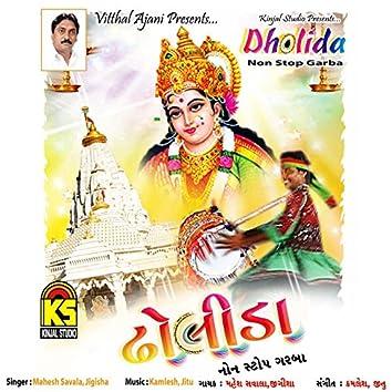 Dholida Non Stop Garba