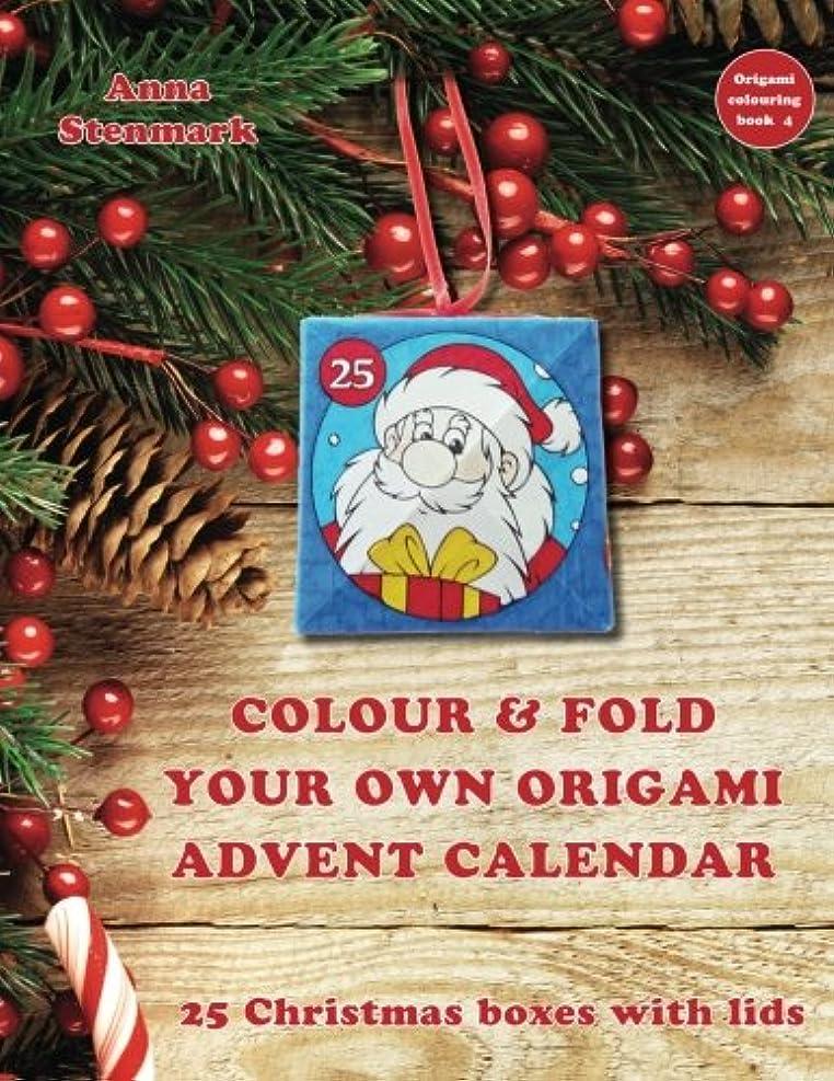 滑るマイナス頑丈Colour & fold your own origami advent calendar - 25 Christmas boxes with lids: UK edition (Origami colouring book)