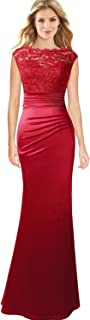 Womens Floral Lace Ruched Formal Prom Evening Mermaid Maxi Dress