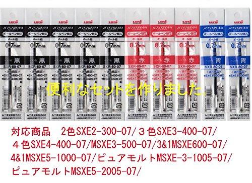 三菱鉛筆 ジェットストリーム 油性ボールペン替芯 組合せ自由(選べる替え芯・黒・赤・青) SXR-80-07 0.7mm 10本セット
