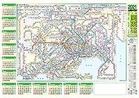 関東交通マップカレンダー
